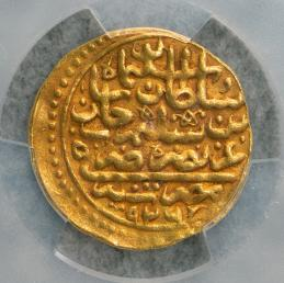TURKEY Ottoman Empire オスマン帝国 Sutlani AH936(1529) PCGS-AU50